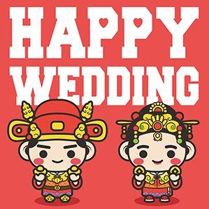 朋友结婚,送给他们一幅萌萌的小插图,顺便做成vi方便他们婚礼使用。借鉴了包子哥个画风