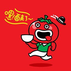 之前的一个提案,一个以番茄为原型的IP,客户是一个喜欢表演艺术的人