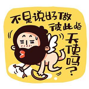 表情包大黑胡子 原创作品 / 动漫 / 网络表情 给盖饭app画的一套表情