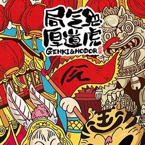 改编自北京的兔爷,用自己的表现方式重新诠释了兔爷传说的文化,后期会有漫画动画