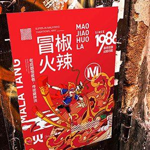 串串香起源于四川成都不仅是四川地区的特色传统小吃之一 也是草根美食最大众化的体现